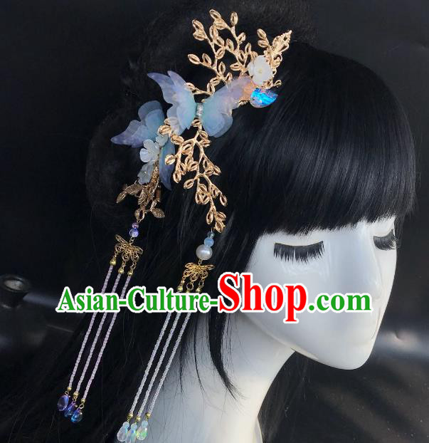 Chinese Traditional Hair Accessories Butterfly Tassel Step Shake Hair Stick Ancient Hairpins for Women