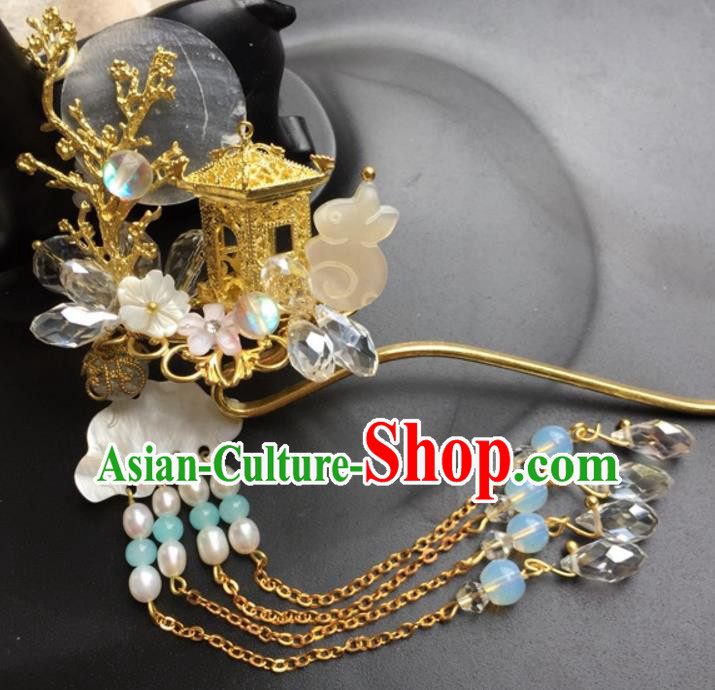 Chinese Traditional Hair Accessories Ancient Hanfu Hairpins Jade Rabbit Tassel Step Shake for Women