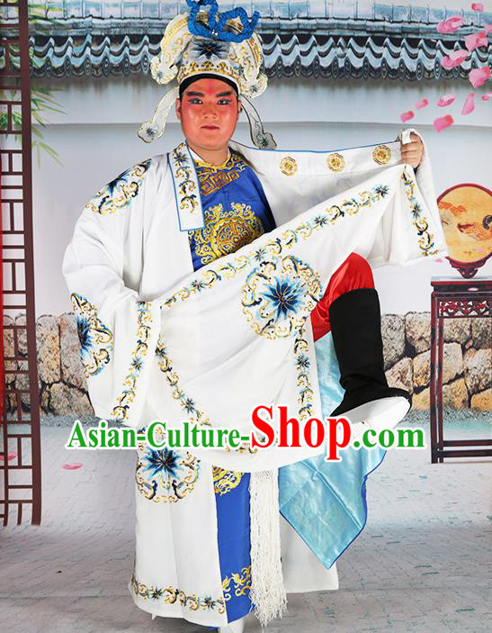 Professional Chinese Peking Opera Niche Costume Scholar White Robe and Hat for Adults