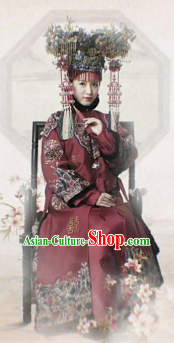 Story of Yanxi Palace Chinese Qing Dynasty Manchu Lady Bride Wedding Embroidered Costumes and Headpiece Complete Set