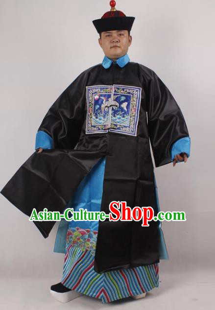 Professional Chinese Peking Opera Costume Qing Dynasty Prime Minister Embroidered Clothing and Hat for Adults