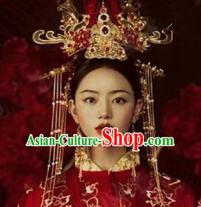 Chinese Ancient Handmade Phoenix Coronet Hanfu Hairpins Wedding Hair Accessories for Women