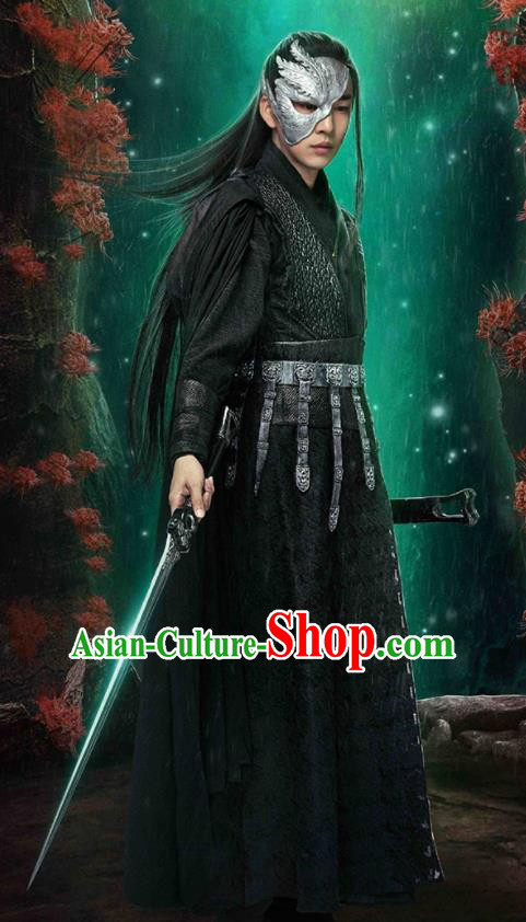 Chinese Ancient Drama The Honey Sank Like Frost General Swordsman Costume for Men
