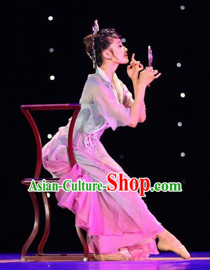 Chinese Traditional Folk Dance Ballet Costume Classical Dance Clothing for Women