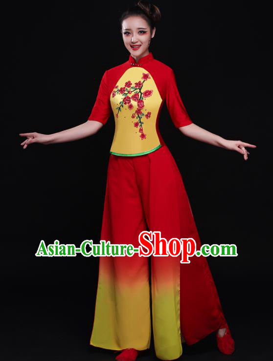 Chinese Traditional Classical Dance Yangko Red Dress Umbrella Dance Costume for Women