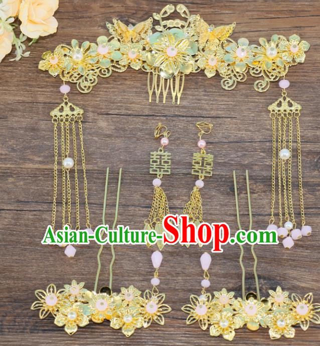 Chinese Traditional Hair Accessories Ancient Hanfu Phoenix Coronet Hairpins Complete Set for Women