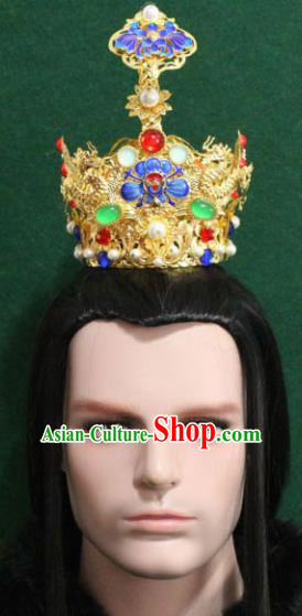 Chinese Traditional King Hair Accessories Ancient Tang Dynasty Emperor Blueing Lotus Hairdo Crown for Men
