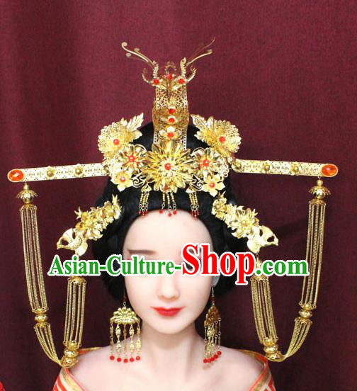 Chinese Ancient Handmade Hair Accessories Tang Dynasty Empress Golden Phoenix Coronet Hairpins for Women