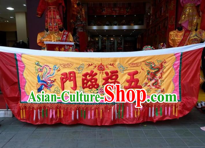 Traditional Chinese Beijing Opera Props Flag Embroidered Dragons Phoenix Banner
