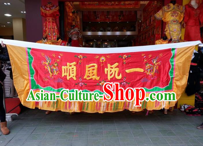 Traditional Chinese Beijing Opera Props Flag Embroidered Dragons Plain Sailing Banner