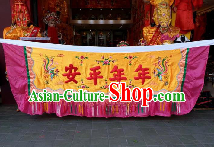 Traditional Chinese Beijing Opera Props Flag Embroidered Phoenix Yellow Banner