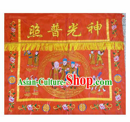 Traditional Chinese Beijing Opera Props Flag Embroidered Square Table Antependium Banner