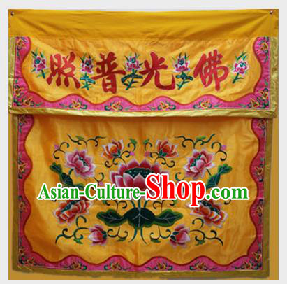 Traditional Chinese Beijing Opera Props Flag Embroidered Lotus Yellow Altar Antependium Banner