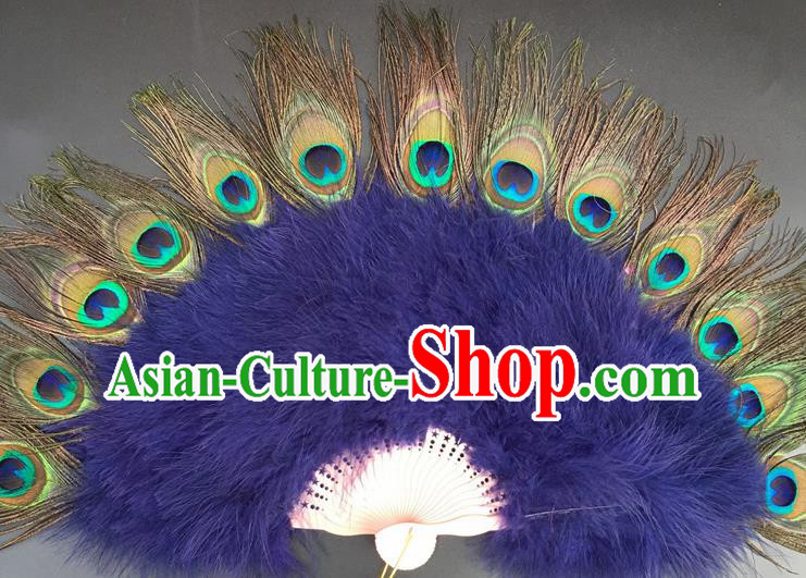 Traditional Chinese Crafts Peacock Feather Folding Fan China Folk Dance Purple Feather Fans