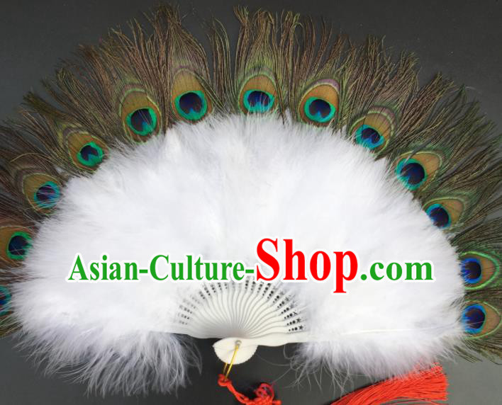 Traditional Chinese Crafts Peacock Feather Folding Fan China Folk Dance White Feather Fans