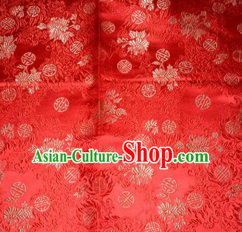 Chinese Traditional Red Silk Fabric Tang Suit Brocade Cheongsam Flowers Pattern Cloth Material Drapery