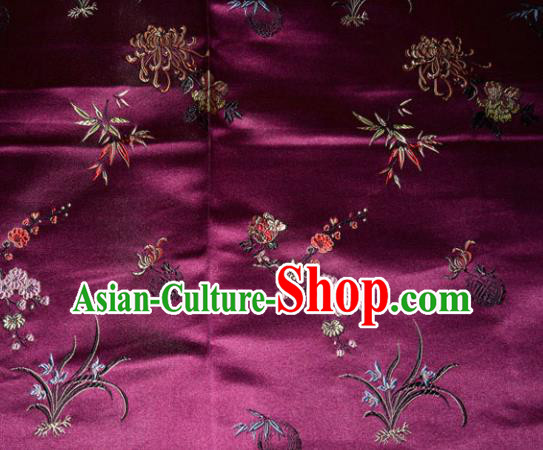Chinese Traditional Silk Fabric Tang Suit Purple Brocade Cheongsam Plum Blossom Orchid Bamboo and Chrysanthemum Pattern Cloth Material Drapery