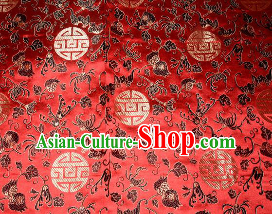 Classical Pomegranate Blossom Pattern Chinese Traditional Red Silk Fabric Tang Suit Brocade Cloth Cheongsam Material Drapery