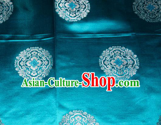 Classical Round Pattern Chinese Traditional Blue Silk Fabric Tang Suit Brocade Cloth Cheongsam Material Drapery