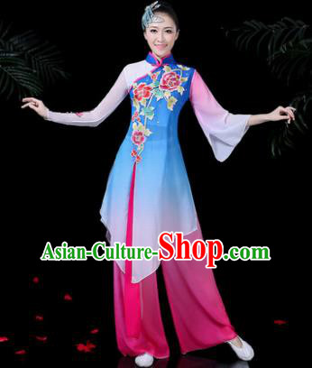 Chinese Classical Dance Costume Traditional Yangko Folk Dance Fan Dance Clothing for Women