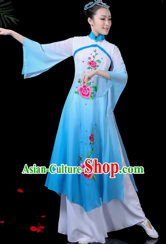 Chinese Classical Dance Umbrella Dance Costume Traditional Fan Dance Blue Dress for Women
