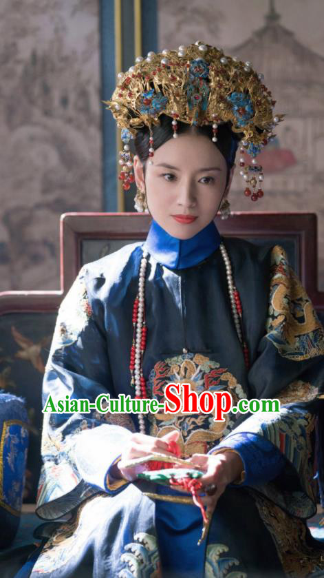 Ruyi Royal Love in the Palace Ancient Chinese Qing Dynasty Empress Fucha Formal Costumes and Headpiece Complete Set