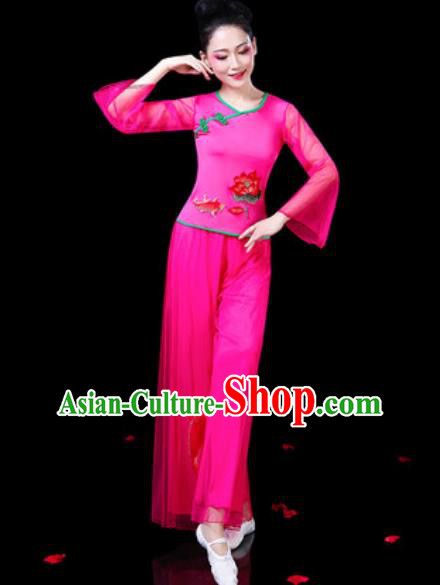 Chinese Traditional Folk Dance Costumes Fan Dance Yangko Drum Dance Rosy Clothing for Women