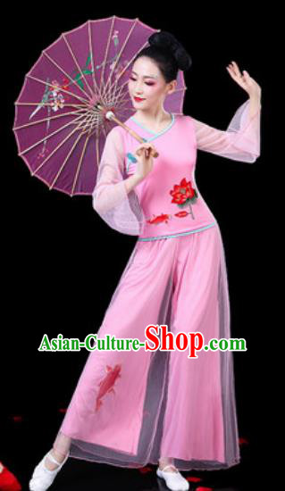Chinese Traditional Folk Dance Costumes Fan Dance Yangko Drum Dance Pink Clothing for Women