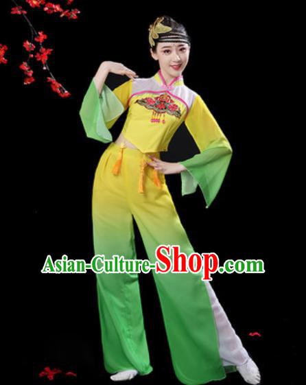 Chinese Folk Dance Yangko Dance Costumes Traditional Drum Dance Fan Dance Yellow Clothing for Women