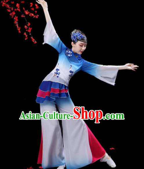 Chinese Folk Dance Yangko Dance Costumes Traditional Drum Dance Fan Dance Blue Clothing for Women