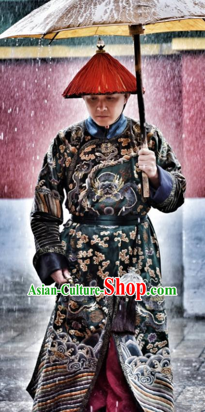 Ruyi Royal Love in the Palace Chinese Ancient Qing Dynasty Court Eunuch Embroidered Costumes and Headpiece for Men