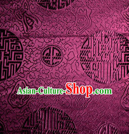 Asian Chinese Tang Suit Material Traditional Royal Pattern Design Amaranth Satin Brocade Silk Fabric