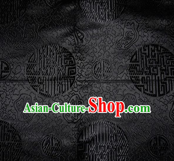 Asian Chinese Tang Suit Material Traditional Royal Pattern Design Black Satin Brocade Silk Fabric