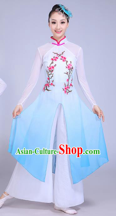 Chinese Traditional Classical Dance Costumes Stage Performance Umbrella Dance Blue Dress for Women