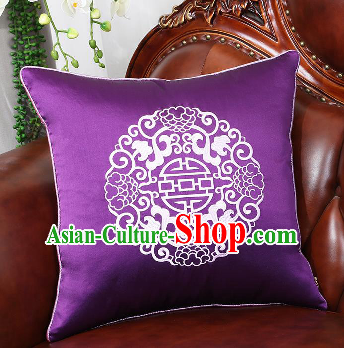 Chinese Traditional Purple Brocade Back Cushion Cover Classical Embroidered Household Ornament