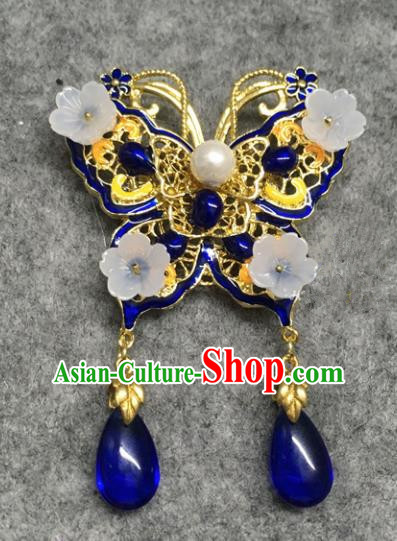 Chinese Traditional Hanfu Pendant Accessories Palace Blue Butterfly Brooch Ancient Qing Dynasty Queen Breastpin for Women