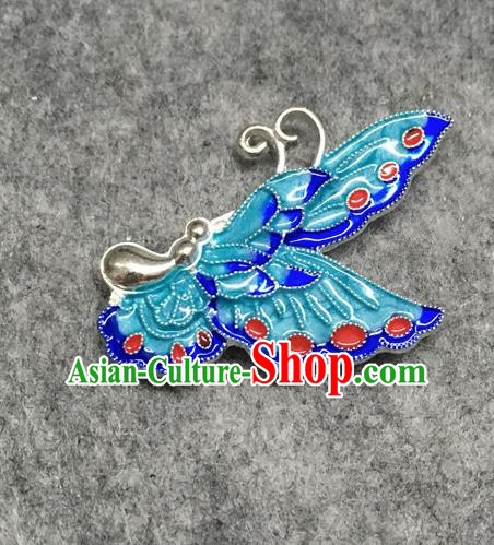 Chinese Traditional Hanfu Accessories Blueing Butterfly Brooch Ancient Qing Dynasty Queen Breastpin for Women