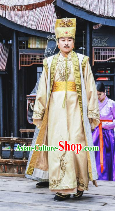 Drama Jia Feng Xu Huang Chinese Ancient Emperor Costumes Traditional Tang Dynasty Monarch Imperial Robe for Men