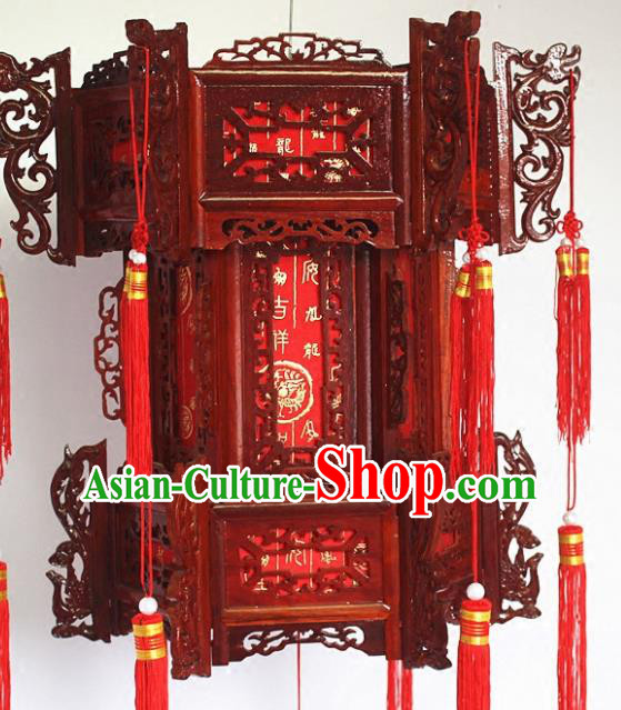 Chinese Traditional Carving Dragons Rosewood Red Palace Lantern Asian New Year Handmade Lantern Ancient Lamp