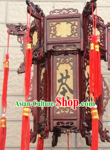 Chinese Traditional Handmade Carving Rosewood Teahouse Palace Lantern Asian New Year Lantern Ancient Lamp