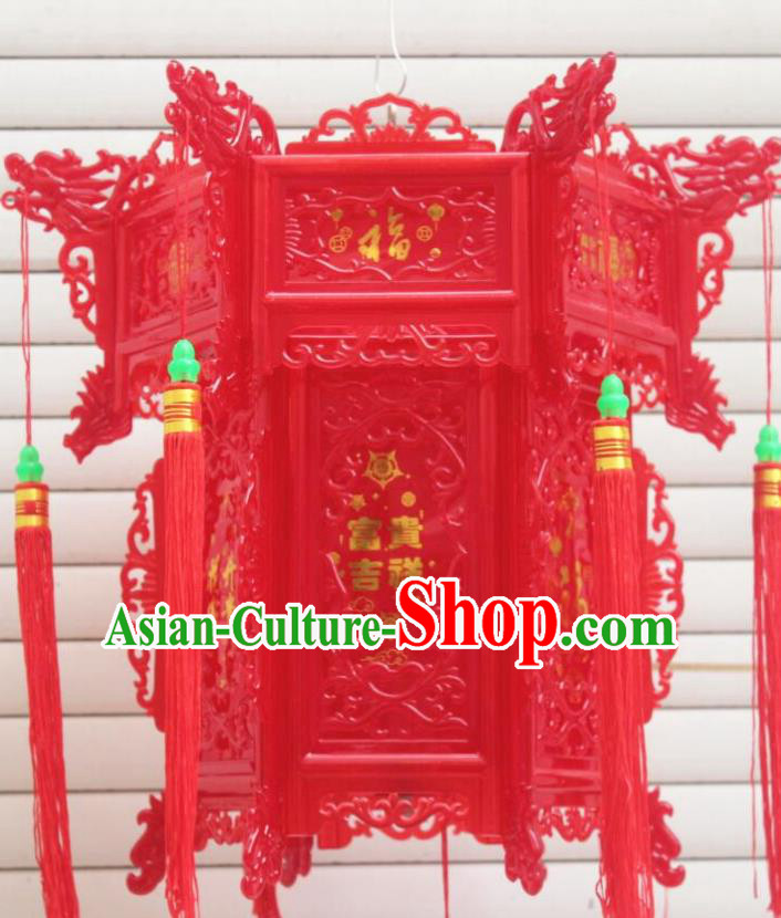 Chinese Traditional New Year Red Palace Lantern Asian Handmade Lantern Ancient Lamp