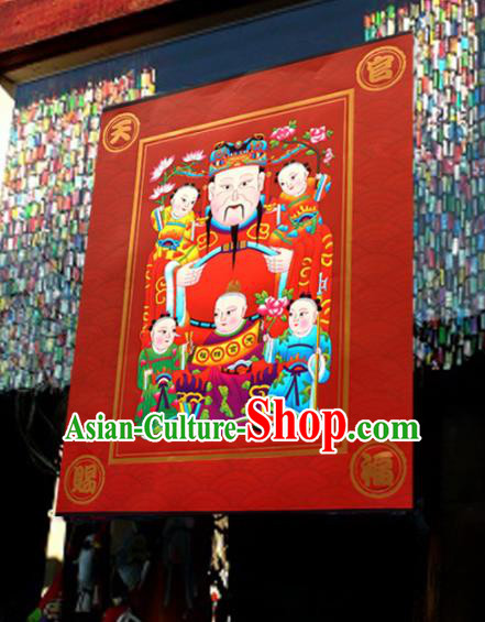 Chinese New Year Paper Picture Supplies China Traditional Spring Festival Item