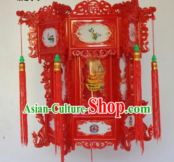 Chinese Traditional Handmade Carving Red Plastic Palace Lantern Asian New Year Lantern Ancient Ceiling Lamp
