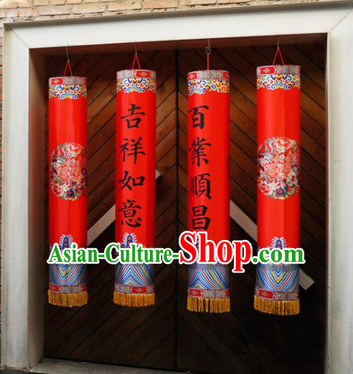 Chinese New Year Decoration Supplies Paper Lantern China Traditional Spring Festival Pendant Items