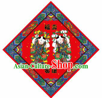 Chinese New Year Sticker Decoration Children Paper Picture Supplies China Traditional Spring Festival Pray Items