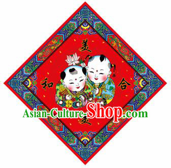 Chinese New Year Sticker Decoration Boys Paper Picture Supplies China Traditional Spring Festival Pray Items