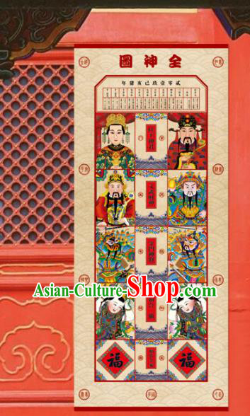 Chinese New Year Sticker Decoration Kitchen God Paper Picture Supplies China Traditional Spring Festival Pray Items