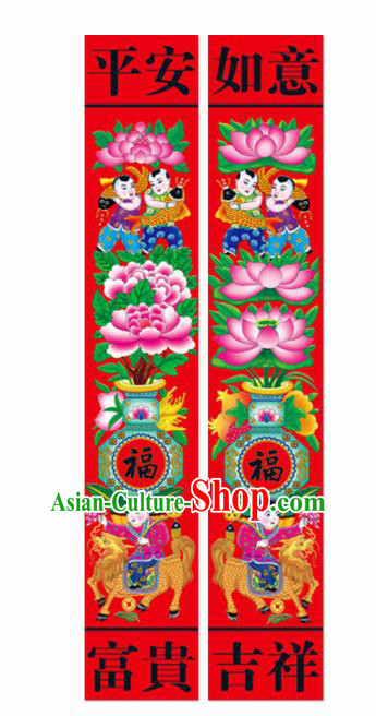 Chinese New Year Sticker Decoration Red Paper Scrolls Picture Supplies China Traditional Spring Festival Pray Items