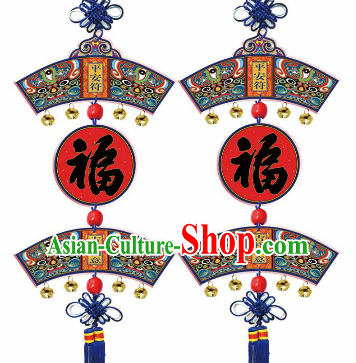 Chinese New Year Wood Decoration Supplies China Traditional Spring Festival Lucky Pendant Items