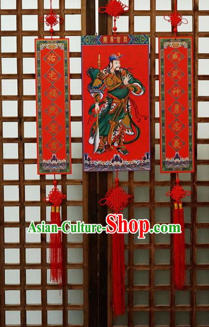 Chinese New Year Wood Door God Decoration Supplies China Traditional Spring Festival Lucky Pendant Items